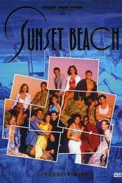 Любовь и тайны Сансет Бич / Sunset Beach