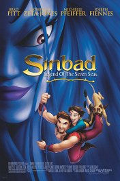 Синдбад: Легенда семи морей / Sinbad: The Legend of Seven Seas