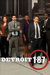 Детройт 1-8-7 / Detroit 1-8-7