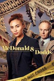 Макдональд и Доддс / McDonald & Dodds