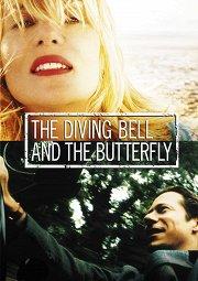 Постер Скафандр и бабочка
