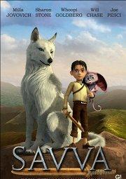 Постер Савва. Сердце воина