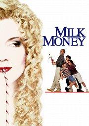Постер Карманные деньги