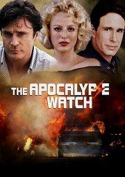Постер В двух шагах от Апокалипсиса