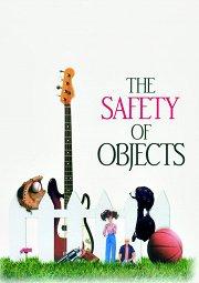 Постер Безопасность вещей