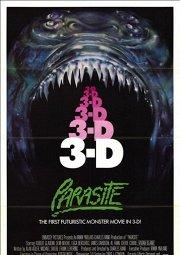 Постер Паразит