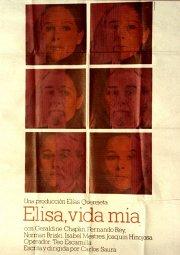 Постер Элиза, жизнь моя