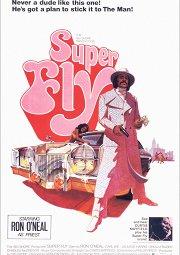 Постер Суперфлай