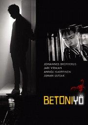 Постер Бетонная ночь