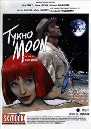 Постер Тико Мун
