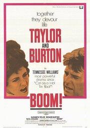 Постер Бум