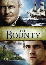 Постер Баунти