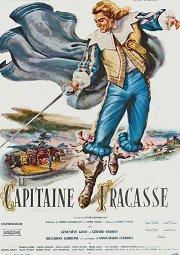 Постер Путешествие капитана Фракасса