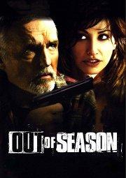 Постер Мертвый сезон