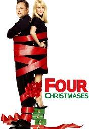 Постер Четыре Рождества