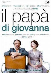 Постер Папа Джованны