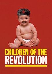 Постер Дети революции