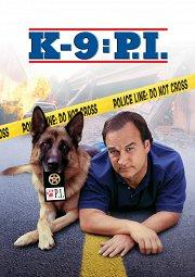 Постер К-9: Собачья работа-3