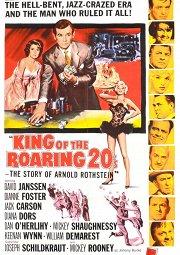 Постер Король яростных 20-х