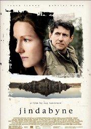 Постер Джиндабайн