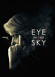 Постер Всевидящее око