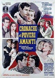 Постер Повесть о бедных влюбленных