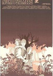 Постер Чертенок