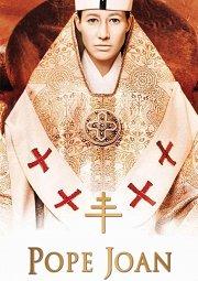 Постер Иоанна — женщина на папском престоле