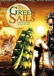 Постер Зеленые паруса