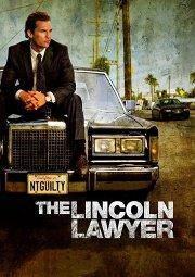 Постер Линкольн для адвоката