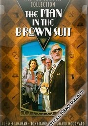 Постер Мужчина в коричневом костюме