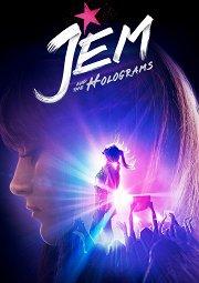 Постер Джем и голограммы