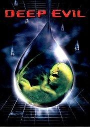 Постер Генетическая особь