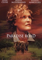 Постер Дорога в рай