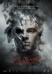 Постер Смерти Яна Стоуна