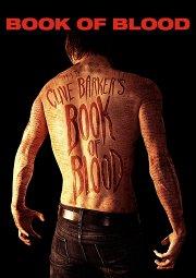 Постер Книга крови