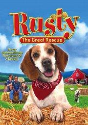 Постер Расти: Великий спасатель