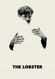 Постер Лобстер