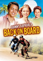 Постер Джонни Капахала