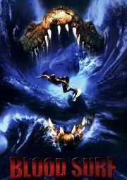 Постер Кровавая волна