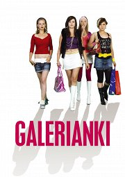 Постер Галерьянки