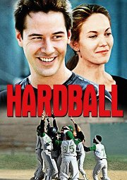 Постер Хардбол