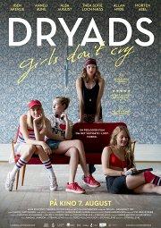Постер Дриады: Девочки не плачут