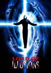 Постер Повелитель иллюзий
