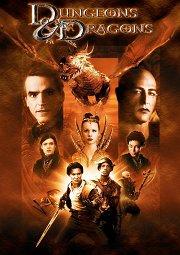 Постер Подземелье драконов