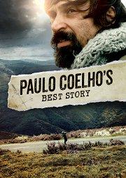 Постер Пилигрим: Пауло Коэльо