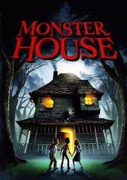 Постер Дом-монстр