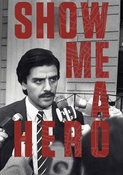 Постер Покажите мне героя