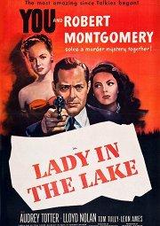 Постер Леди в озере
