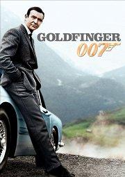 Постер Голдфингер